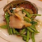 中国料理 琥珀 - アワビと空芯菜のあっさり塩炒め