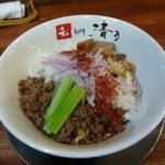 和 dining 清乃 - 【初訪】汁なし担担麺[880円]
