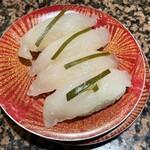 鮨処 なごやか亭 - 鱈の昆布締め
