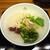 おかゆと麺のお店 粥餐庁 - 蒸し鶏とみょうがのおかゆ梅味仕立て
