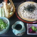 日本料理 華や - 天ざる。1300円。