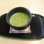 海光庵 - 抹茶