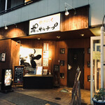 143609156 - 「兵庫駅」から徒歩約2分、駅南通り沿い
