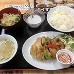 タイ料理&グリルバー バン - 「グリルチキン定食」(1000円)