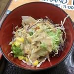 タイ料理&グリルバー バン - 定食セットのサラダ
