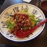 seiammensoushintouki - 翡翠油泼麺(ヒスイヨウポー麺)