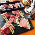 琉球焼肉なかま - 石垣牛&和牛コース