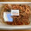スパゲッチパーラーマルハチ