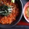 たきわ - 料理写真: