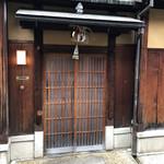Nishibuchi Hanten -