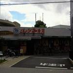 コメダ珈琲店 - 日泰寺参道に建つ店