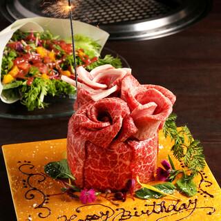 記念日・特別な日に肉ケーキでお祝い「アニバーサリーコース」