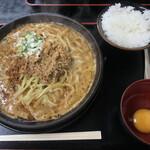 竹三郎 - 坦々ドラゴン