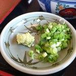 きり麺や西岡 - 薬味