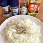 不二家レストラン - ✨昭和のオトナはライスに塩胡椒が当たり前✨