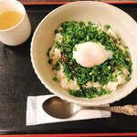 東京厨房 - 青ネギたっぷりの和風キーマカレー(980円)