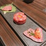 Yakinikuushigoro - 牛刺し3種