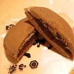 御菓子司 白樺 - 錦どら・黒