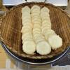 寿蒲鉾店 - 料理写真:予約分