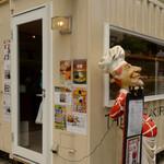 ザ・エヌビーベーカリー - (撮影 20120520)コンテナのパン屋さんです。