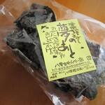 八重吉煎餅店 - 料理写真:亀の子せんべい「夢のあと」400円(税別)