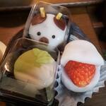 御菓子司 福岡屋  - 母へお供えしました