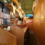 襷食堂 -