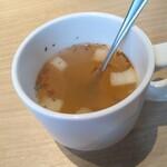 Shiroganekohiten - スープ