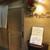 和食バル 向陽キッチン -