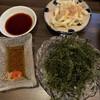 沖縄料理&泡盛 なかゆくい - 料理写真:
