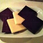 バー バンダバーグ - チョコレート
