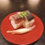 酒肴 大阪まんぷく堂 - 鯖寿司
