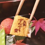 酒肴 大阪まんぷく堂 - 刻印入り玉子焼き