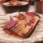 酒肴 大阪まんぷく堂 - お魚料理 カマスの杉焼き