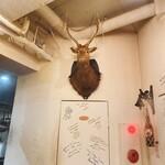 横浜馬車道 旬の肉料理イタリアン オステリア・アウストロ - 内観