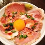 麺王道 勝 - レアチャーシュー丼