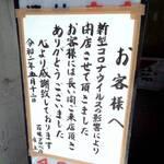 143681134 - 5月の残念なお知らせ(ToT)