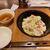 石焼炒飯店 - 料理写真:
