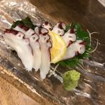 博多よし魚 -