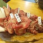 桜屋 馬力キング - 馬焼肉の盛り合わせ 2,980