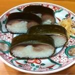 14370005 - 鯖姿寿司