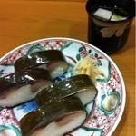 14370107 - 鯖姿寿司とお吸い物