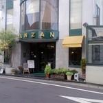 カフェ・ランザン - 阪急・嵐山駅前から撮影