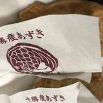 天然鯛焼 鳴門鯛焼本舗 - 料理写真: