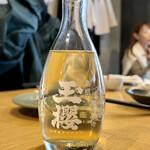 捏製作所 - 玉櫻 純米