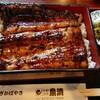 魚清 - 料理写真: