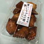 芋にいちゃんの店 - 大学芋(中)
