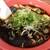 ラーメン 魁力屋 - 料理写真:京都漆黒醤油ラーメン