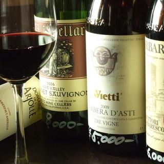 ソムリエ厳選ワイン!価格がしっかり表記してあるワインを楽んで