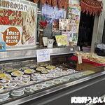 MINAR INDIAN FOODS - 外観